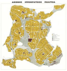 Χάρτης Ιπποκρατείου Πολιτείας